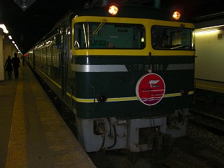 twilightexpress028.jpg